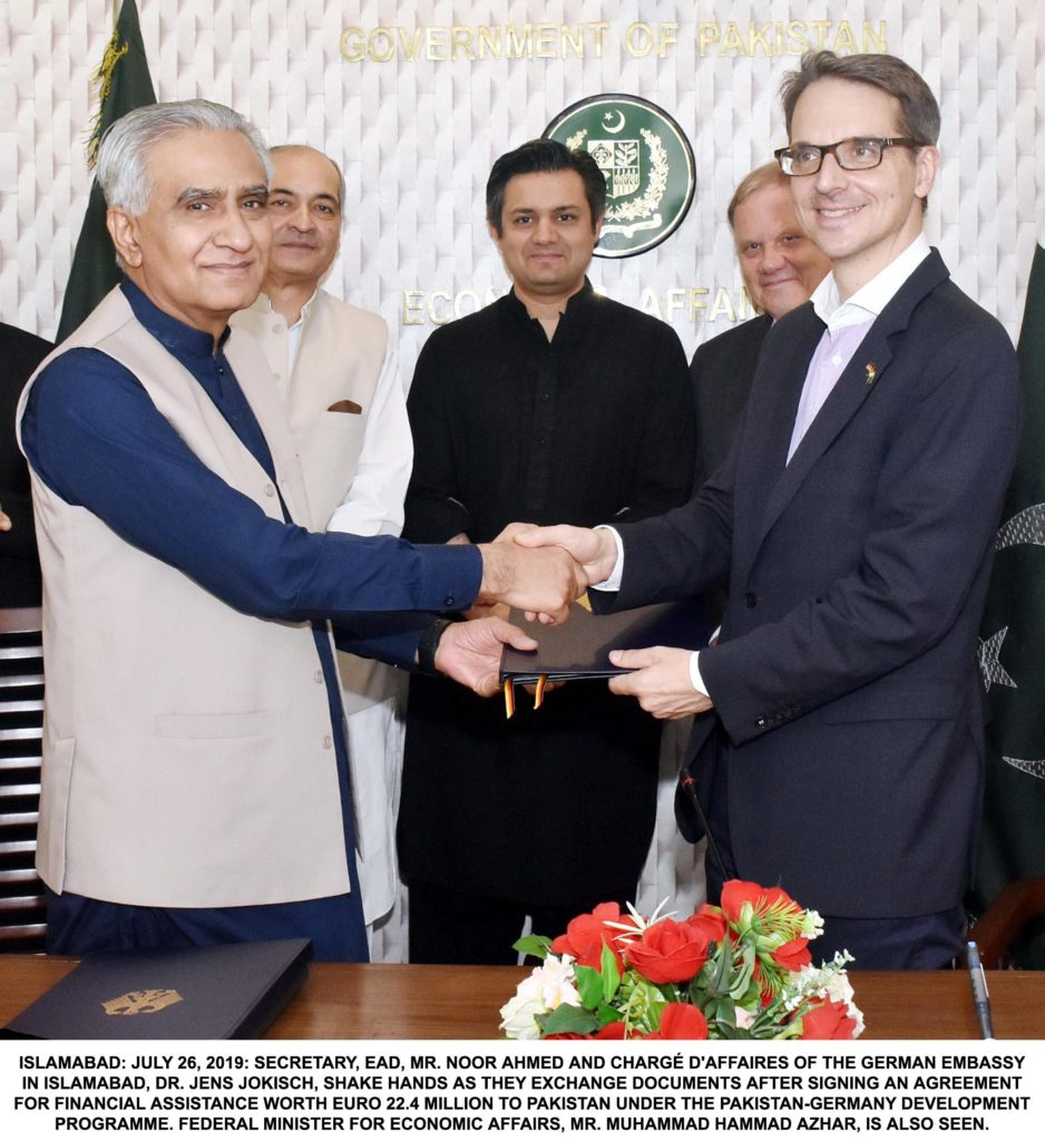 23886 938x1024 - Germany to Provide Financial Assistance to Pakistan worth PKR 4.0 Billion