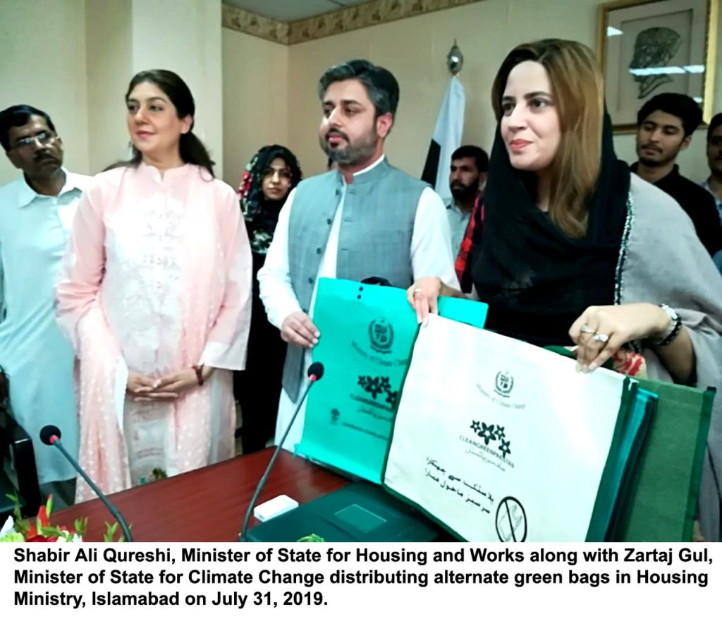 23972 1024x877 - No more use of Plastic Bags in Ministry of House & Works