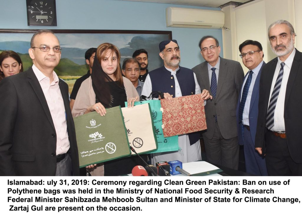 23991 1024x731 - Ban on use of plastic bags in Islamabad w.e.f August'14