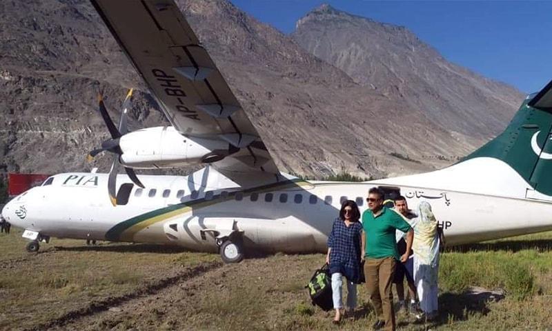 5d32c4f778a4d - PIA Passenger Plane skids off runway in Gilgit Baltistan