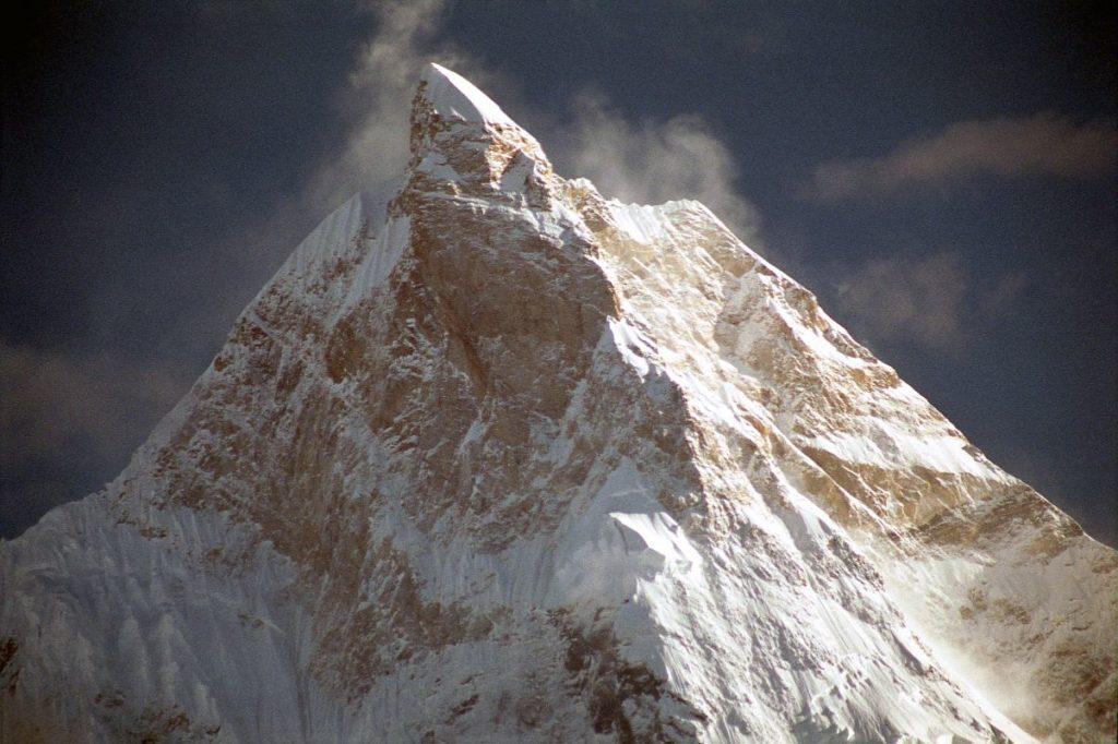 Masherbrum. Photo Mountains Of Travel Photos 1024x682 - K2 world's second highest & deadliest peak in Pakistan