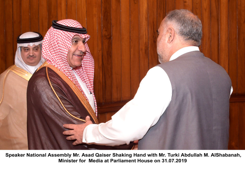 23977 1024x707 - Cooperation in diverse sectors to further strengthen Pak-Saudi Relation