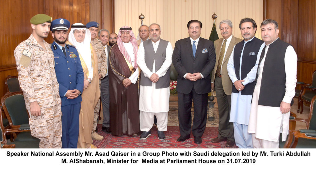 23978 1024x550 - Cooperation in diverse sectors to further strengthen Pak-Saudi Relation