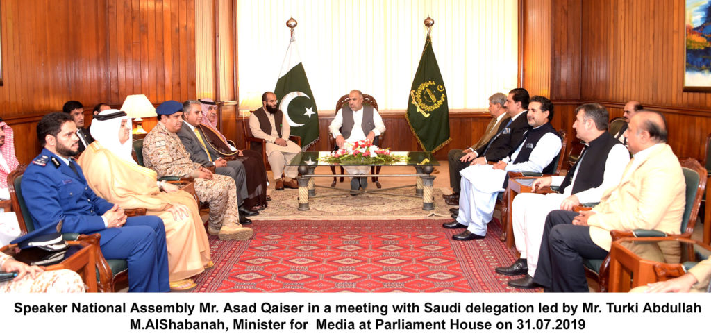 23980 1024x484 - Cooperation in diverse sectors to further strengthen Pak-Saudi Relation