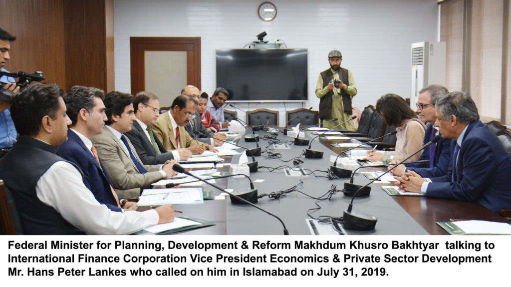 23986 1024x575 - Pakistan Government committed to facilitate Private sector Development