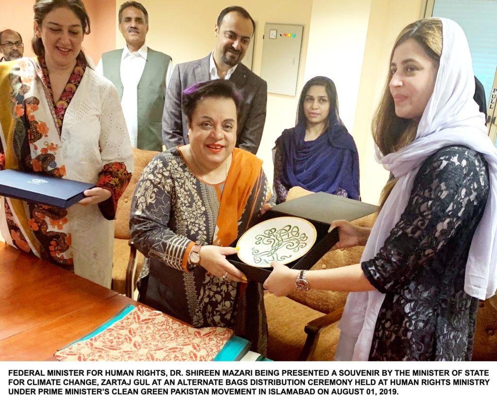 24021 1024x827 - Clean Green Pakistan Movement, Mazari appreciates Ban on Polythene Bags