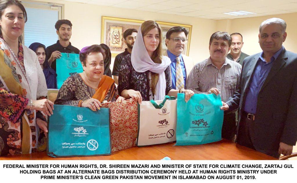 24022 1024x631 - Clean Green Pakistan Movement, Mazari appreciates Ban on Polythene Bags