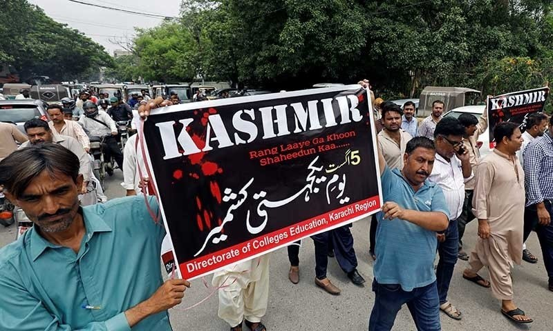 5d54c176b3021 2 - Pakistan observes August 15 as Black Day