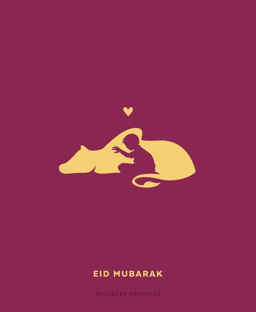 68466511 2909793729047841 182109383604305920 o 838x1024 - Creative Eid-Al-Adha 2019 Wishes