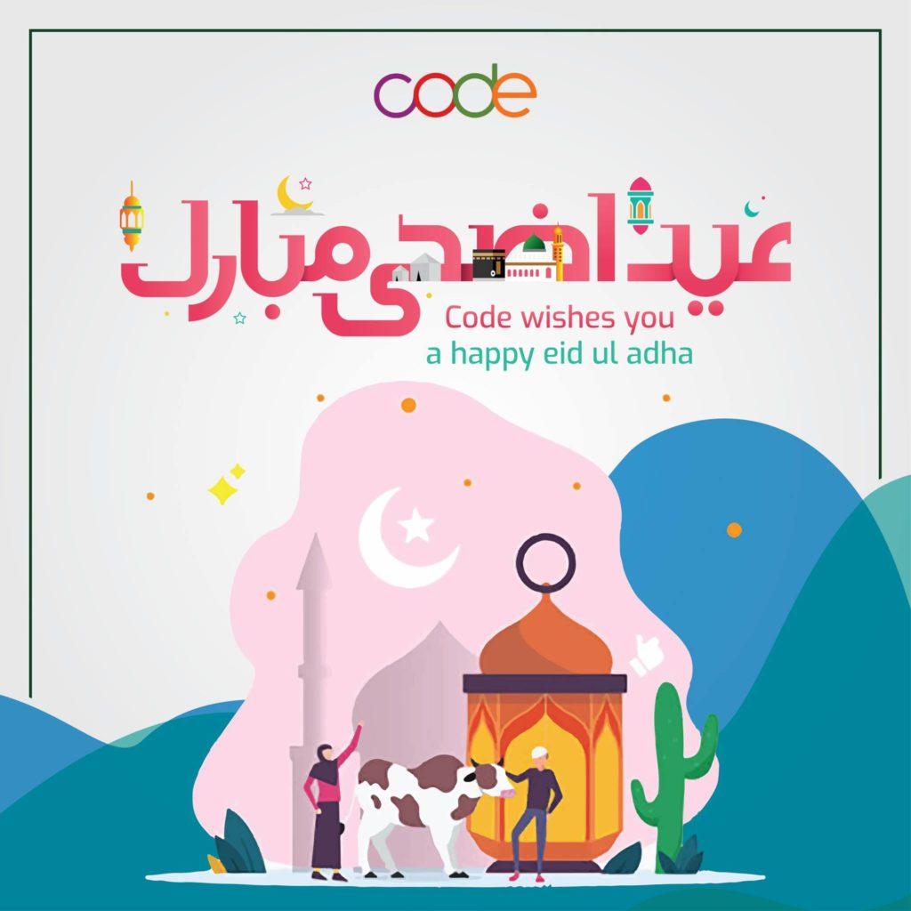 68631379 1480263238782919 4733859305214705664 o 1024x1024 - Creative Eid-Al-Adha 2019 Wishes