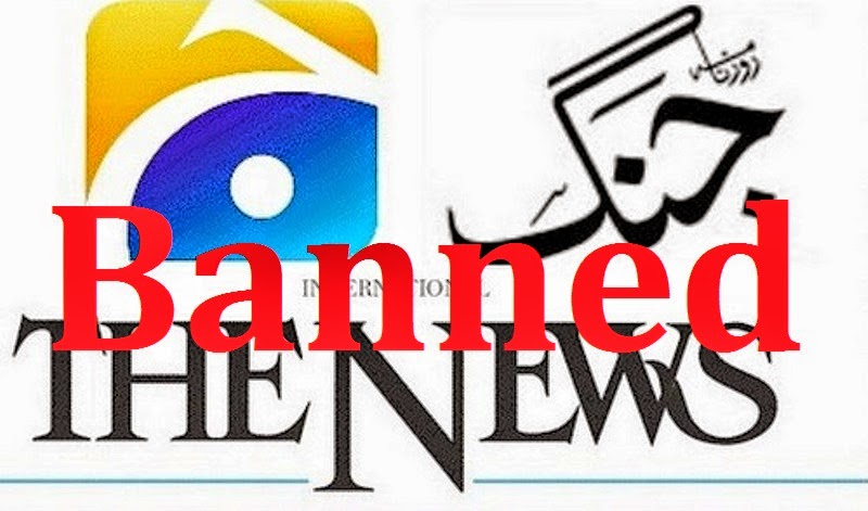 Geo Tv Banned - Is Pakistani Media Playing A Responsible Role In Today's World?