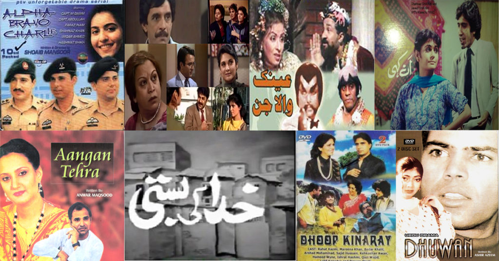 best Pakistani drama serials 1024x536 - Is Pakistani Media Playing A Responsible Role In Today's World?