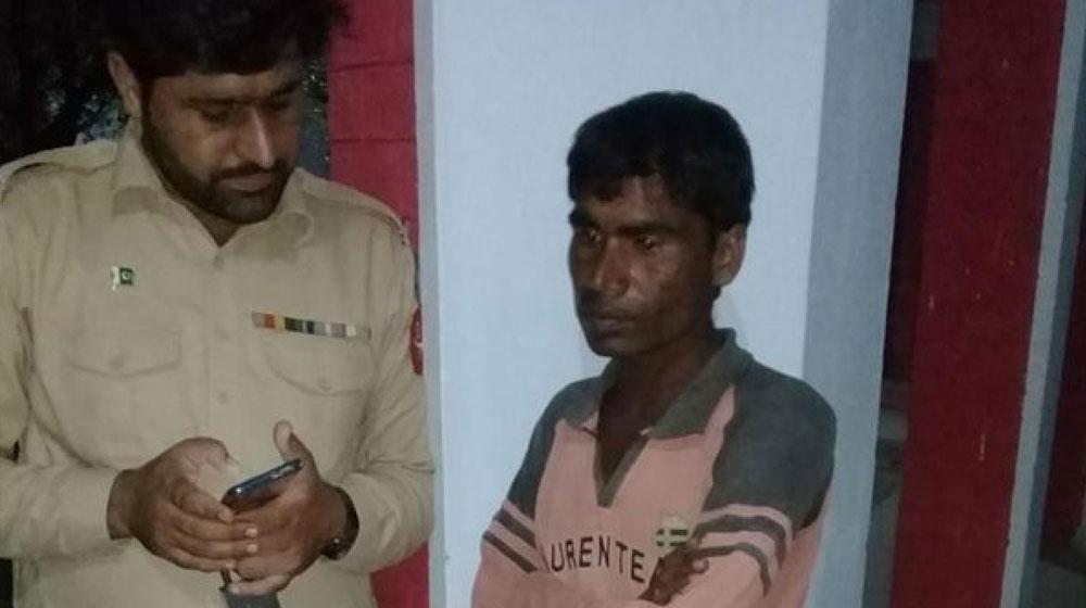 indian spy Raju - Pakistan captures another Indian spy Raju Lakshman from DG Khan