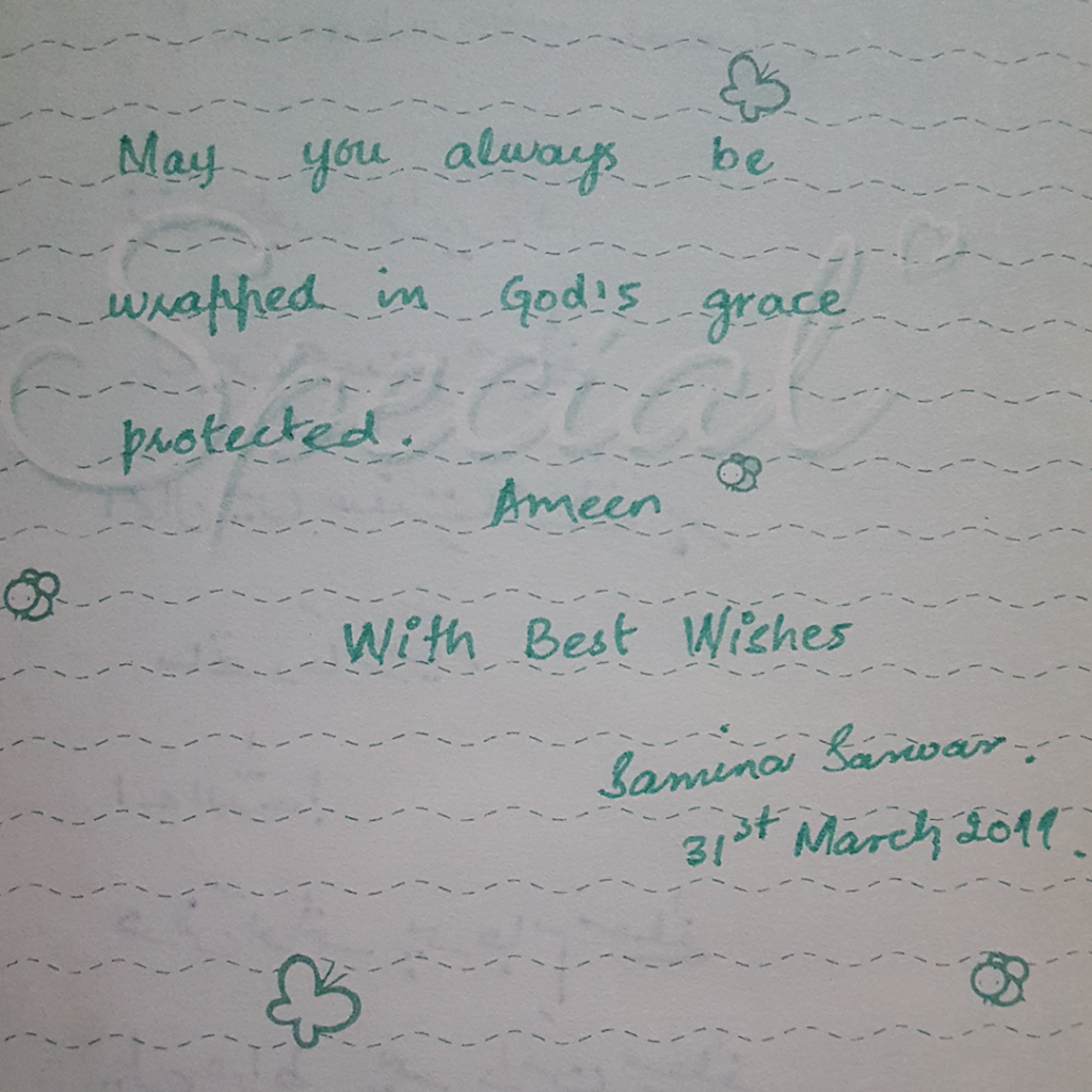 Autograh Book ZubariaFakhar DailyLifePakistan 0002 Layer 17 1024x1024 - Words Of Wisdom & Well Wishes | Old Autograph Diary