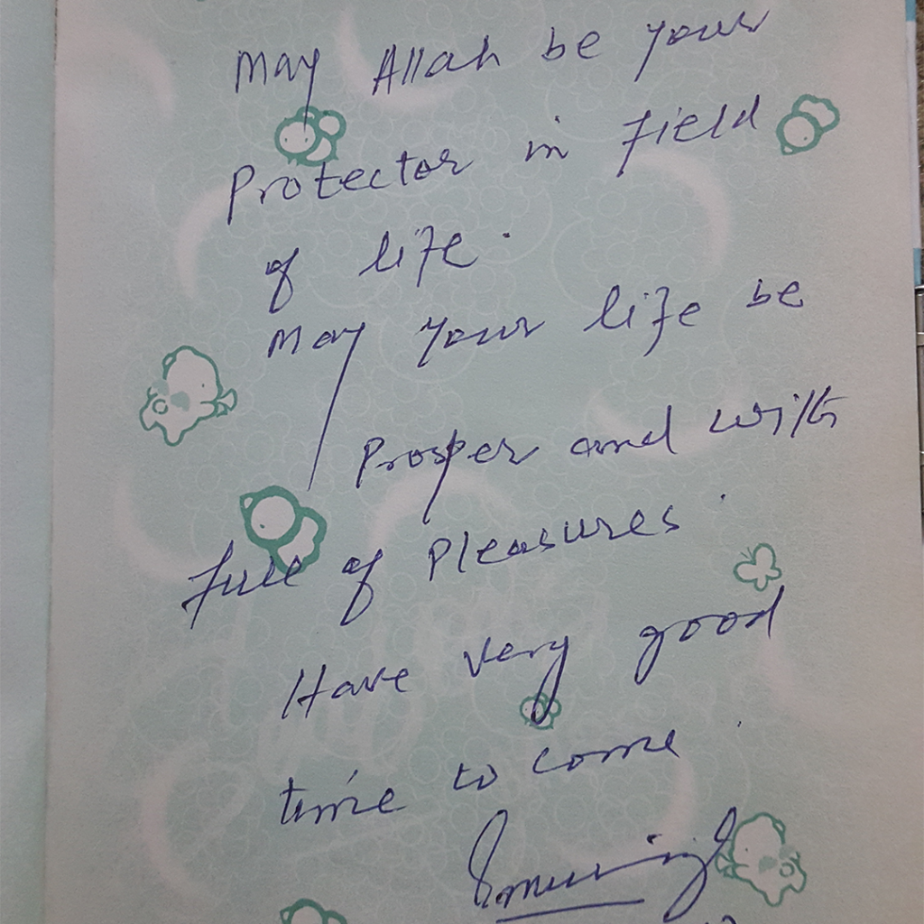 Autograh Book ZubariaFakhar DailyLifePakistan 0009 Layer 10 1024x1024 - Words Of Wisdom & Well Wishes | Old Autograph Diary