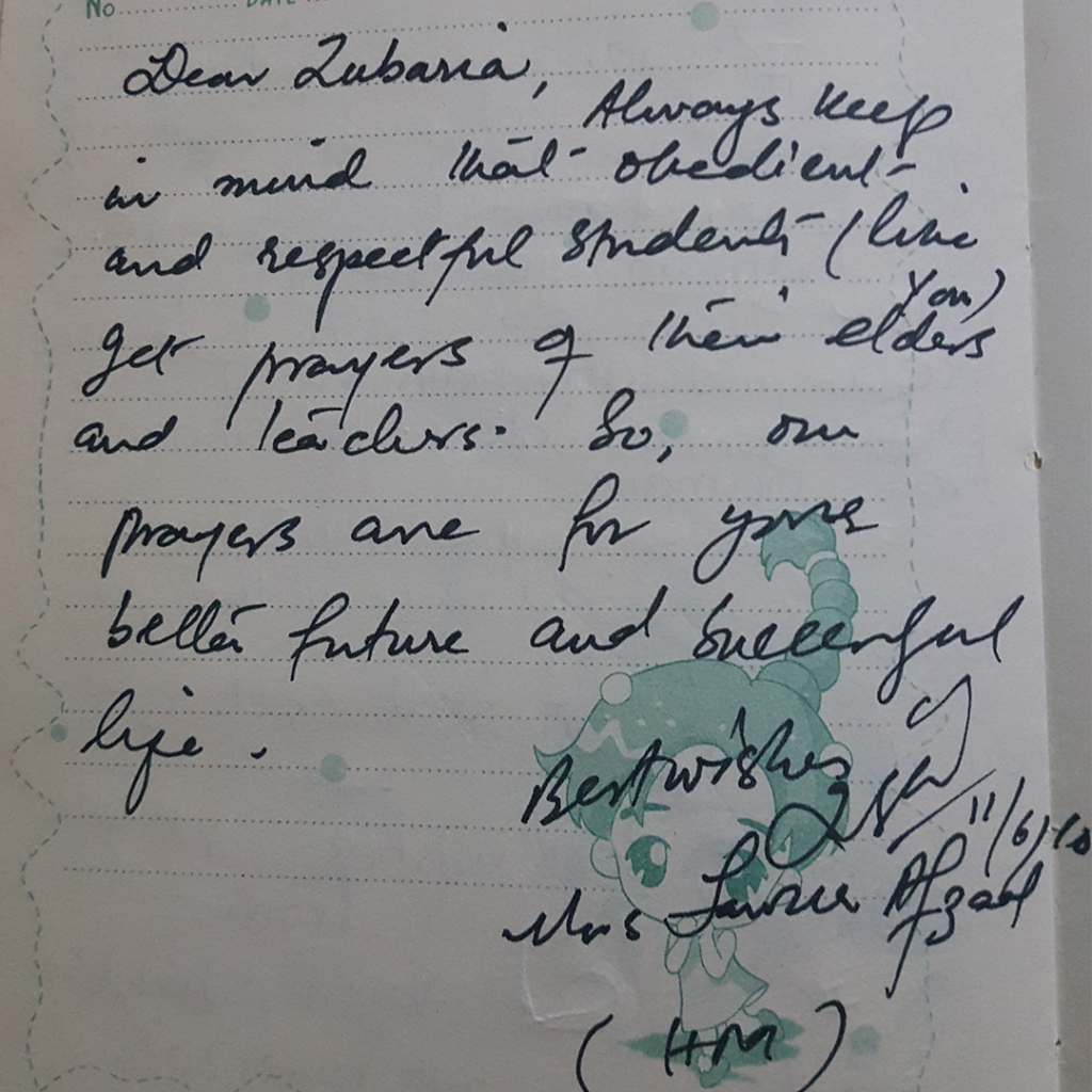 Autograh Book ZubariaFakhar DailyLifePakistan 0013 Layer 6 1024x1024 - Words Of Wisdom & Well Wishes | Old Autograph Diary