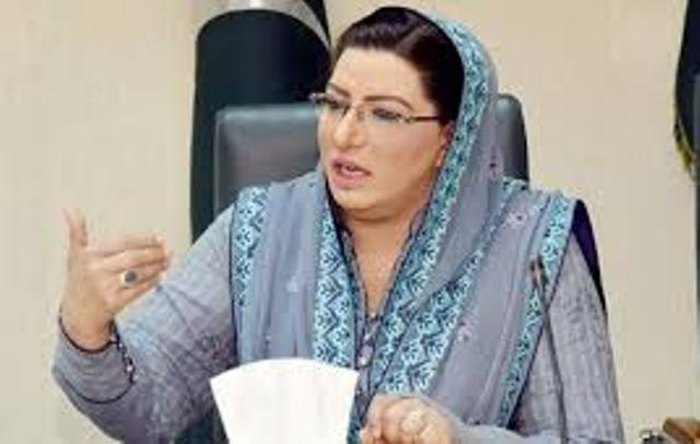 hussaini philosophy a glaring example of courage patience dr firdous 5d77be511f9dd - Hussaini Philosophy, a glaring example of courage, patience: Dr Firdous